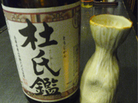 drink_ph4